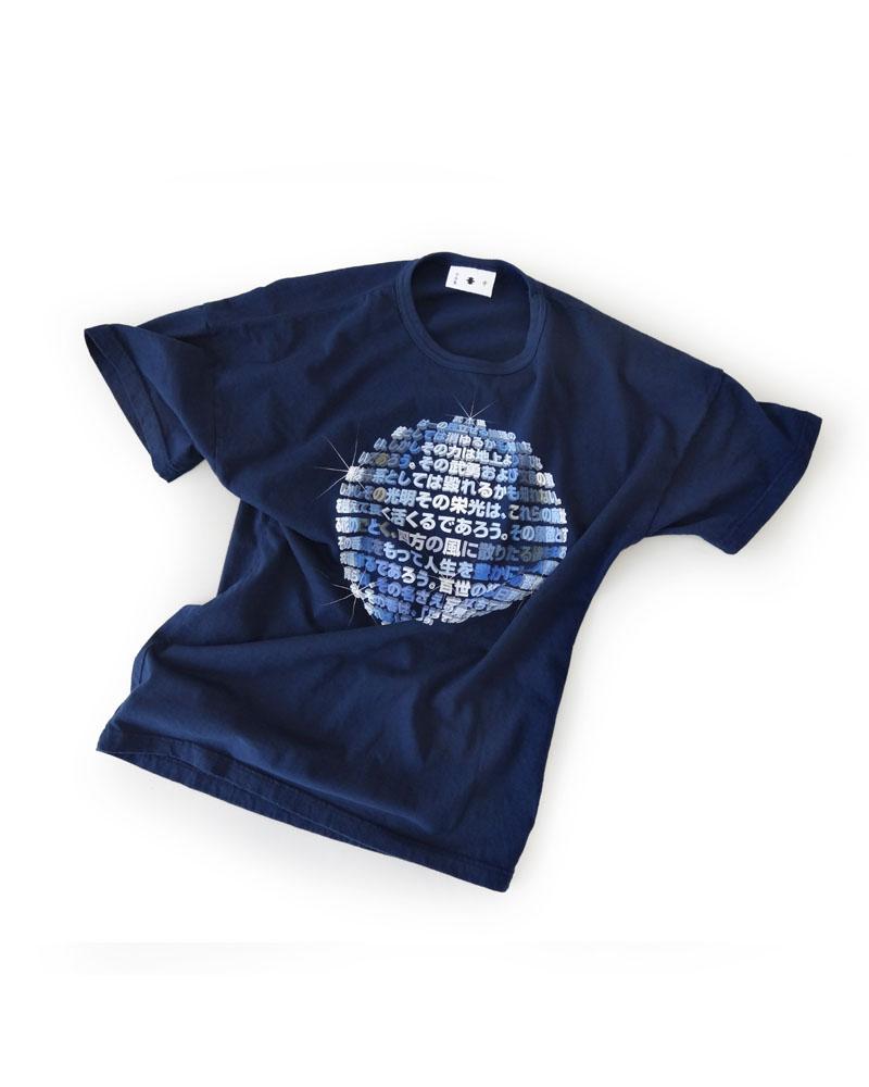 T-shirt model #46